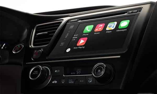 Apple CarPlay (Custom)