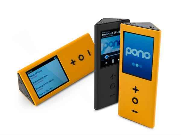 Pono Music Player (Custom)
