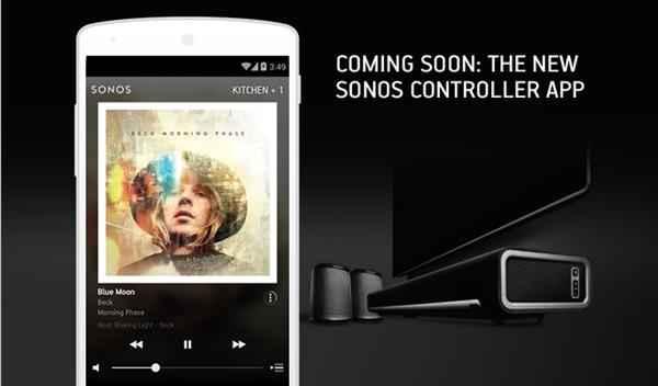 sonos new controller app (Custom)