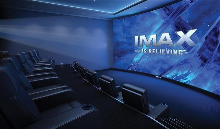 IMAX Private Theatre Rendering (Custom)