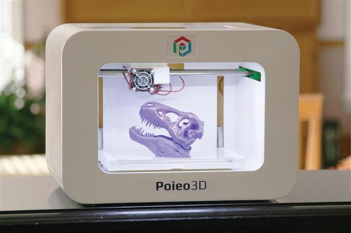 Print your own toys with Poieo3D! (CNW Group/Poieo3D Inc.)