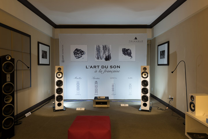 Motet Distribution - VTL Audio and Triangle Speakers