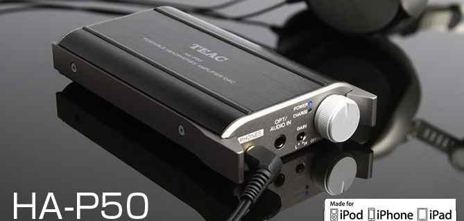 TEAC HA-P50